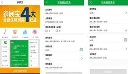 东方智启科技APP千赢国际娱乐老虎机-展酷app评价 展酷app怎么样
