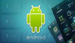 东方智启科技APP开发-一对一的安卓软件开发服务