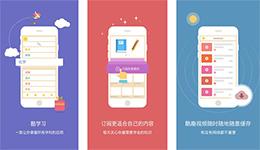 东方智启科技APP千赢国际娱乐老虎机-酷学习app点评 酷学习app好吗