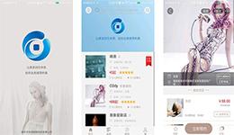 东方智启科技APP开发-美容美发平台意约app好用吗
