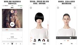 东方智启科技APP开发-美可发型app点评 美可发型app好用吗