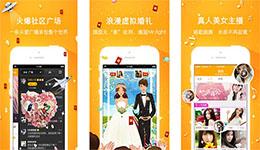 东方智启科技APP开发-对面app测评 对面app好用吗