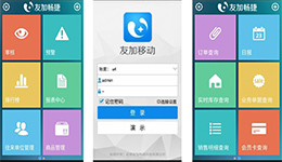 东方智启科技APP千赢国际娱乐老虎机-热闹的即时社交软件友加app点评