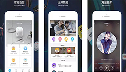 东方智启科技APP开发-智能音箱app测评 智能音箱app评价