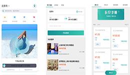 东方智启科技APP千赢国际娱乐老虎机-非常棒的出行旅游行点app千赢国际娱乐老虎机