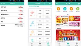 东方智启科技APP开发-好适活app测评 好适活app好用吗