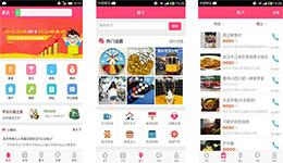 东方智启科技APP开发-爱小区app测评 爱小区app好用吗