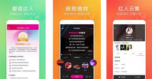 咪咕爱唱app开发