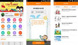 东方智启科技APP千赢国际娱乐老虎机-千赢国际娱乐老虎机教育加app 打造一体化教育互动