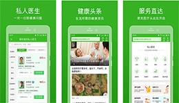 东方智启科技APP开发-快速问医生app点评 快速问医生app如何