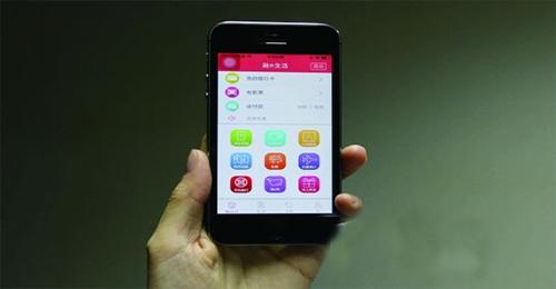 深圳手机软件开发公司