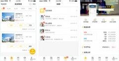 东方智启科技APP千赢国际娱乐老虎机-房源共享平台大公盘app点评