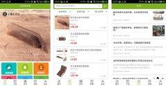 东方智启科技APP开发-BaiYi皮具app点评 BaiYi皮具app怎样