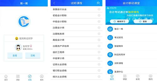 移动app千赢国际娱乐老虎机