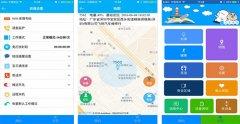东方智启科技APP开发-安全守护app测评 安全守护app怎么样