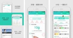 东方智启科技APP开发-瘦瘦app点评 瘦瘦app测评