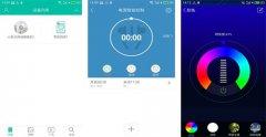 东方智启科技APP千赢国际娱乐老虎机-雄迈智能家居app点评 雄迈智能家居app如何