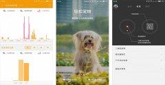 东方智启科技APP开发-纽扣宠物app评测 纽扣宠物app怎样