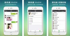 东方智启科技APP千赢国际娱乐老虎机-助讯通app怎么样 助讯通app怎么用