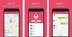 东方智启科技APP开发-糖猫app点评 守护儿童安全