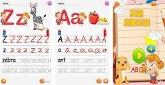 东方智启科技APP开发-英语启蒙APP开发 语言从小学起