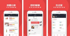 东方智启科技APP开发-移公社app好用吗 移公社app怎么样