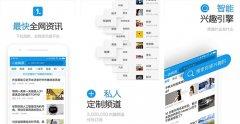 东方智启科技APP开发-城市资讯app开发 了解更多资讯