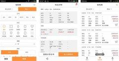 东方智启科技APP千赢国际娱乐老虎机-找珠宝app点评 找珠宝app怎样