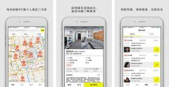 东方智启科技APP千赢国际娱乐老虎机-大房鸭app评测 大房鸭app好不好用