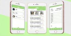 东方智启科技APP开发-深圳app公司茶话会带来的思考