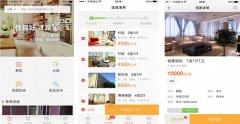 东方智启科技APP千赢国际娱乐老虎机-丁丁租房app测评  丁丁租房app如何