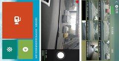 东方智启科技APP开发-智能行车记录仪app开发 为你提供导航服务