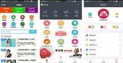 东方智启科技APP开发-秀发型app点评 秀发型app如何