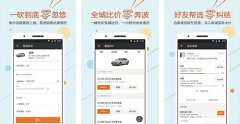 东方智启科技APP开发-买车达人app点评 买车达人app如何