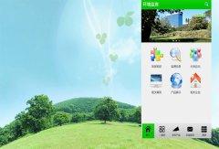 东方智启科技APP开发-环境检测APP软件开发 查阅资讯更简单
